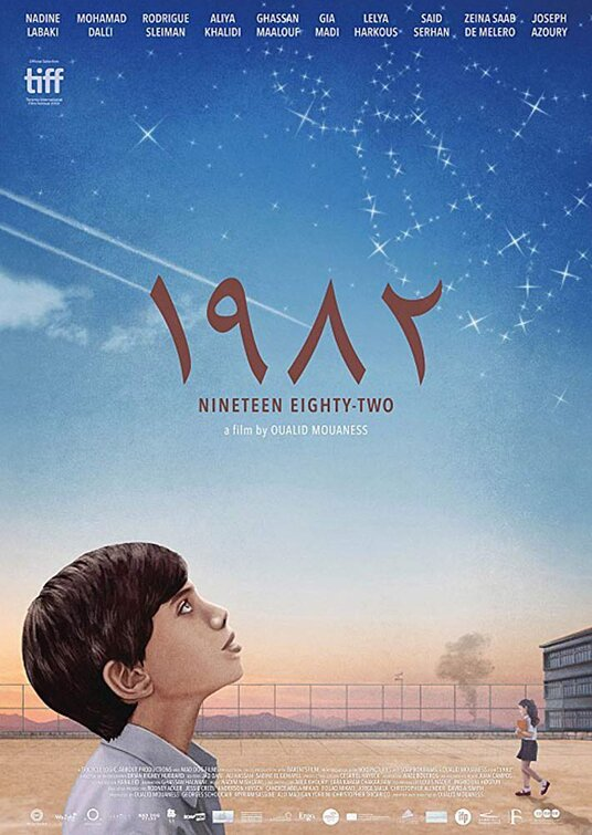 1982 (2019) by The Critical Movie Critics