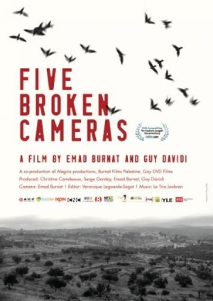 5 Broken Cameras (2011) by The Critical Movie Critics