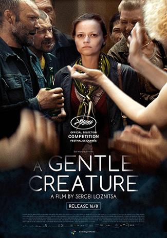 A Gentle Creature (2017) by The Critical Movie Critics