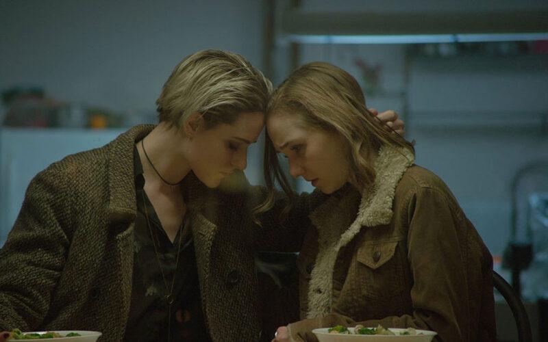 Allure (2017) by The Critical Movie Critics