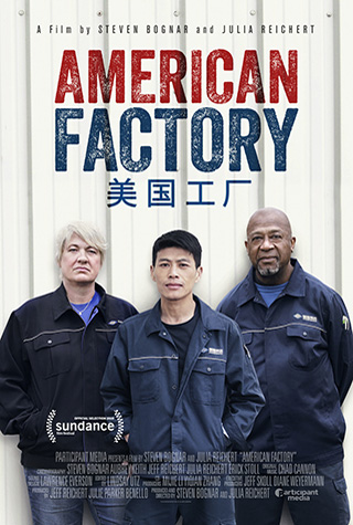 American Factory (2019) by The Critical Movie Critics