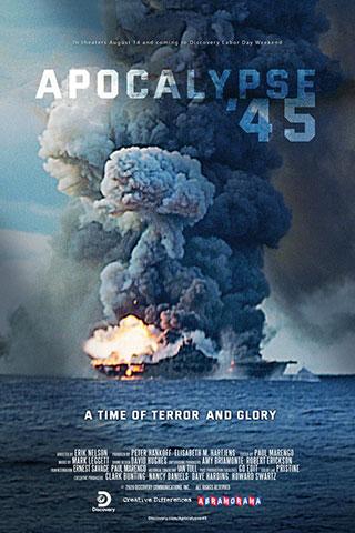 Apocalypse '45 (2020) by The Critical Movie Critics