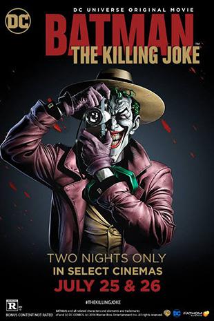 Batman: The Killing Joke (2016) by The Critical Movie Critics