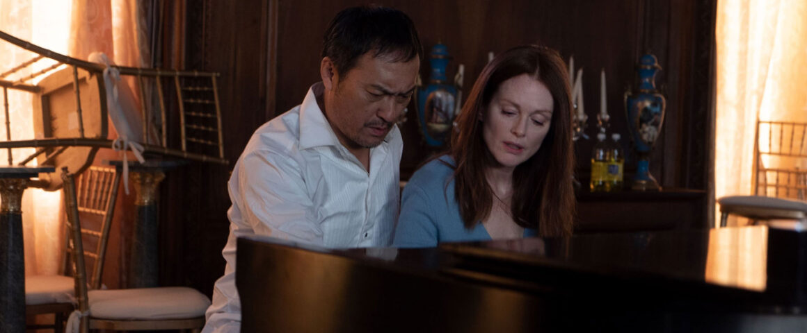 Bel Canto (2018) by The Critical Movie Critics
