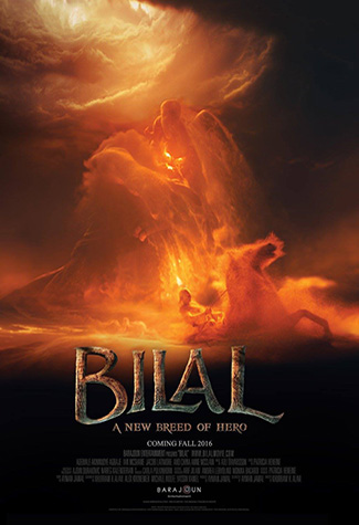 Bilal: A New Breed of Hero (2015) by The Critical Movie Critics