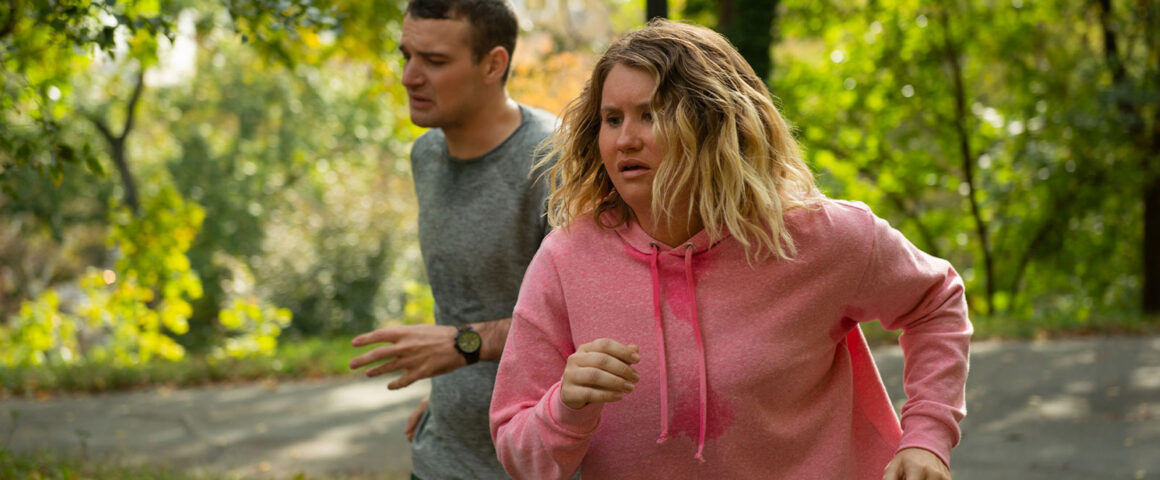 Brittany Runs a Marathon (2019) by The Critical Movie Critics