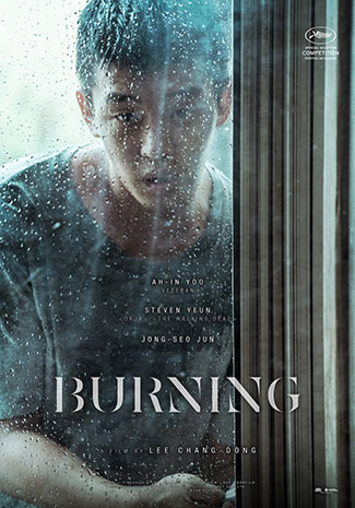 Burning (2018) by The Critical Movie Critics
