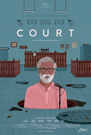 Court (2014) by The Critical Movie Critics