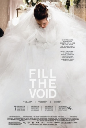Fill the Void (2012) by The Critical Movie Critics