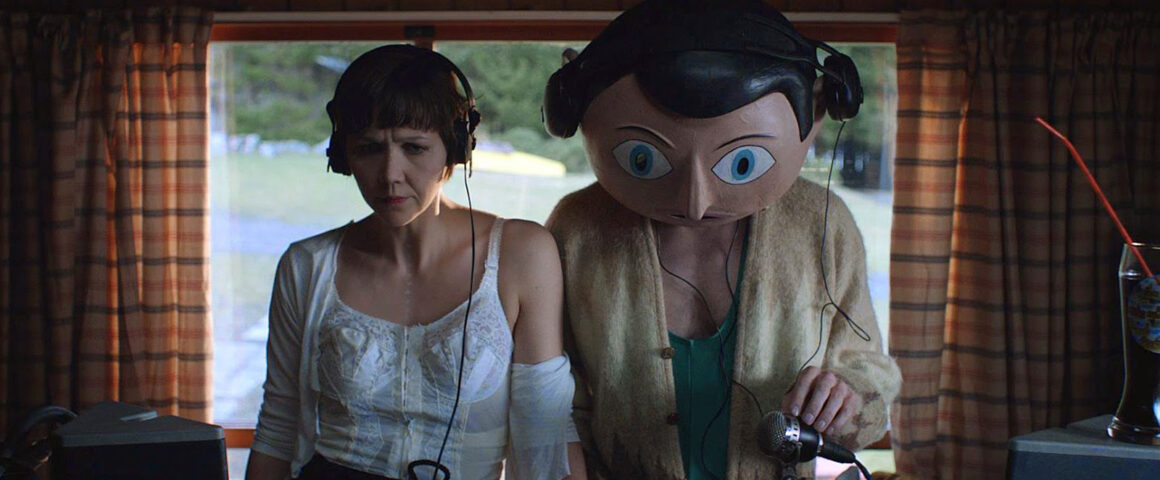 Frank (2014) by The Critical Movie Critics