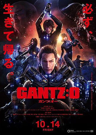Gantz: O (2016) by The Critical Movie Critics