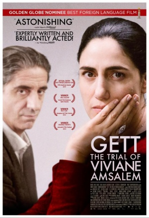 Gett: The Trial of Viviane Amsalem (2014) by The Critical Movie Critics