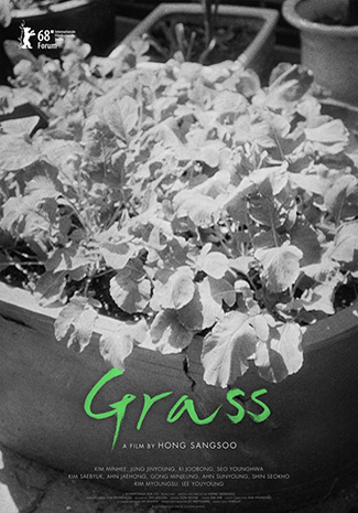 Grass (2018) by The Critical Movie Critics