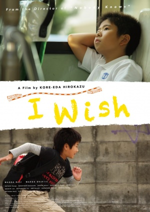 I Wish (2011) by The Critical Movie Critics