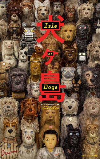 Isle of Dogs (2018) by The Critical Movie Critics