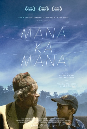 Manakamana (2013) by The Critical Movie Critics