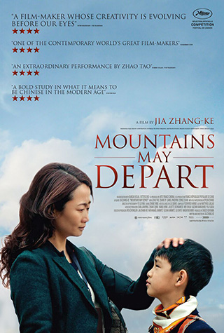 Mountains May Depart (2015) by The Critical Movie Critics