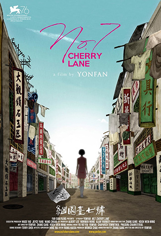 No.7 Cherry Lane (2019) by The Critical Movie Critics