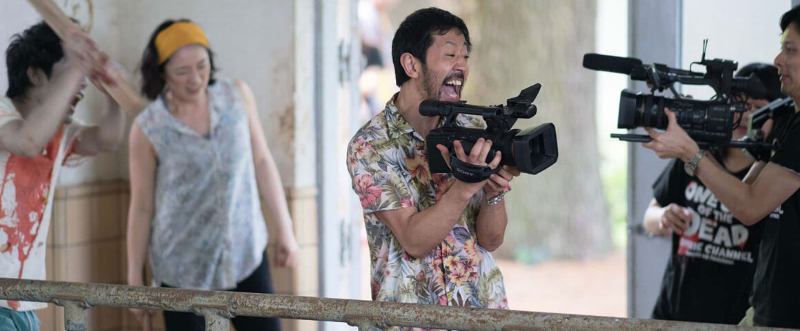 One Cut of the Dead (2017) by The Critical Movie Critics