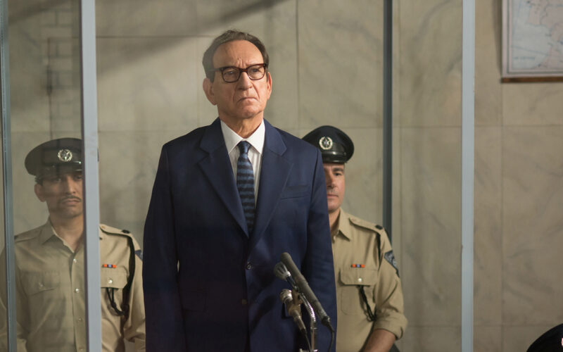 Operation Finale (2018) by The Critical Movie Critics