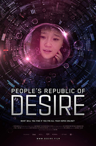 People's Republic of Desire (2018) by The Critical Movie Critics