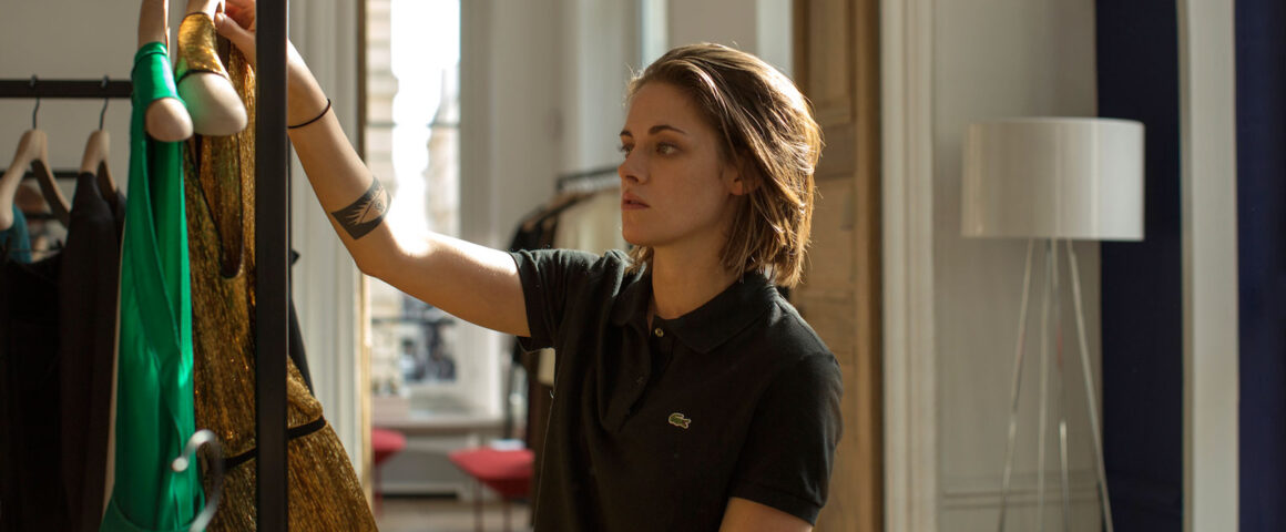 Personal Shopper (2016) by The Critical Movie Critics