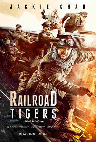 Railroad Tigers (2016) by The Critical Movie Critics