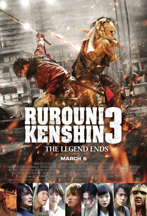 Rurouni Kenshin: The Legend Ends (2014) by The Critical Movie Critics