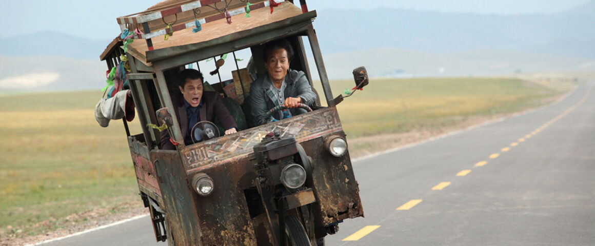 Skiptrace (2016) by The Critical Movie Critics