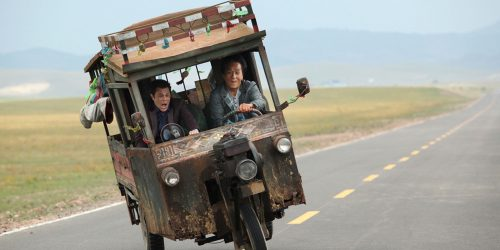 Movie Review:  Skiptrace (2016)