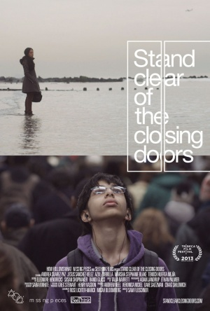 Stand Clear of the Closing Doors (2013) by The Critical Movie Critics