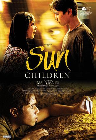 Sun Children (2020) by The Critical Movie Critics