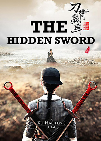 The Hidden Sword (2017) by The Critical Movie Critics