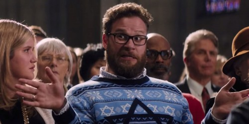 Movie Review:  The Night Before (2015)