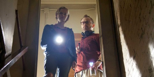 Movie Review:  The Innkeepers (2011)