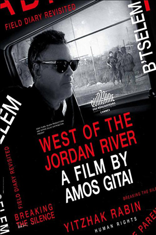 West of the Jordan River (2017) by The Critical Movie Critics