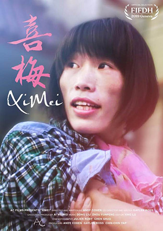 Ximei (2019) by The Critical Movie Critics