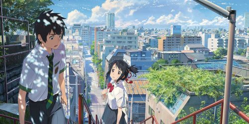 Movie Review: Your Name. (2016)